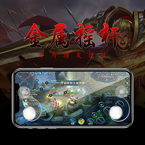 Smartphone MOBA & touchscreen games advanced metal joystick