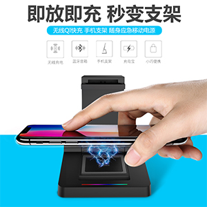 Qi wireless charging power bank phone holder
